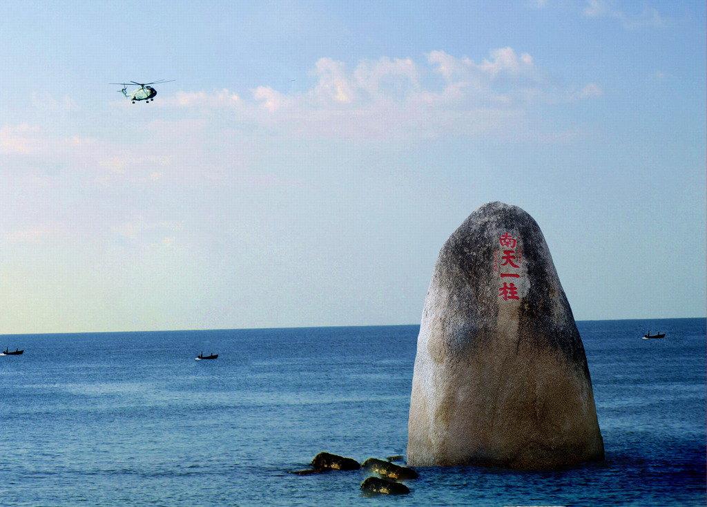 【携程攻略】海南天涯海角适合朋友出游旅游吗,天涯