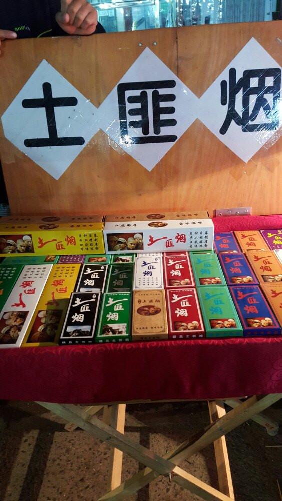 古色古香西安城,美食最爱美食街回民吃的美味三文鱼我图片