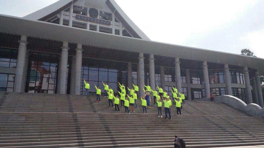 广州有哪些大学