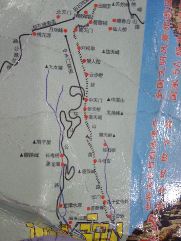 泰山景区手绘地图