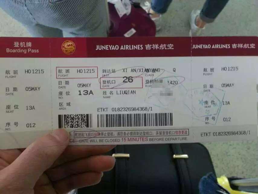 上海到西安航班查询_上海飞机票查询_成都到上海飞机票_青岛到上海飞机票_厦门到 ...