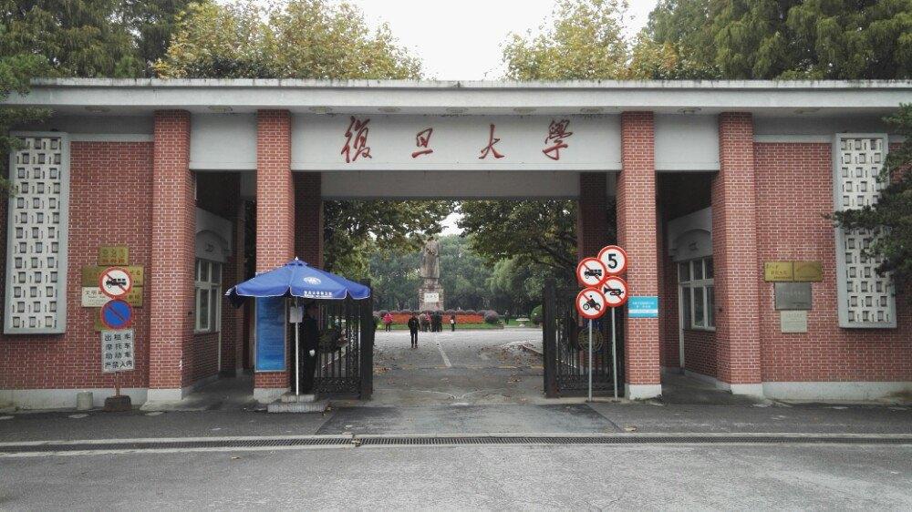 上海复旦大学密室逃脱红色攻略图片
