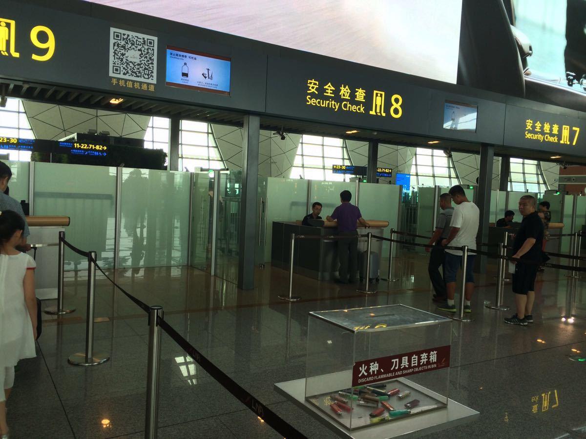 机场安检工资_机场安检工资怎么样【相关词_机场安检工资】_捏游