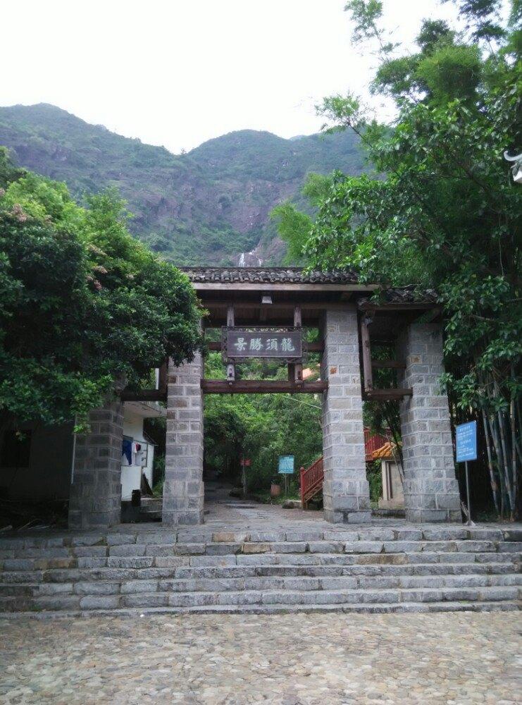 【携程攻略】广东莲花山风景区景点