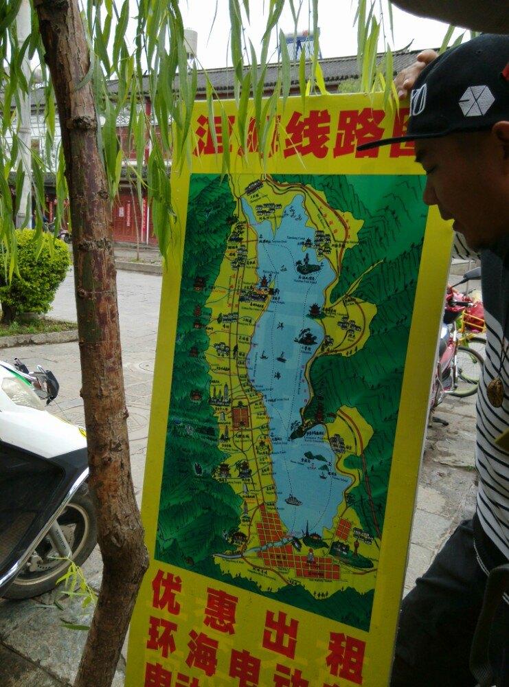 从丽江到大理坐火车只有两小时路程