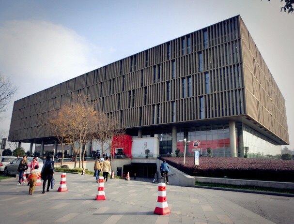 【携程攻略】上海浦东图书馆好玩吗