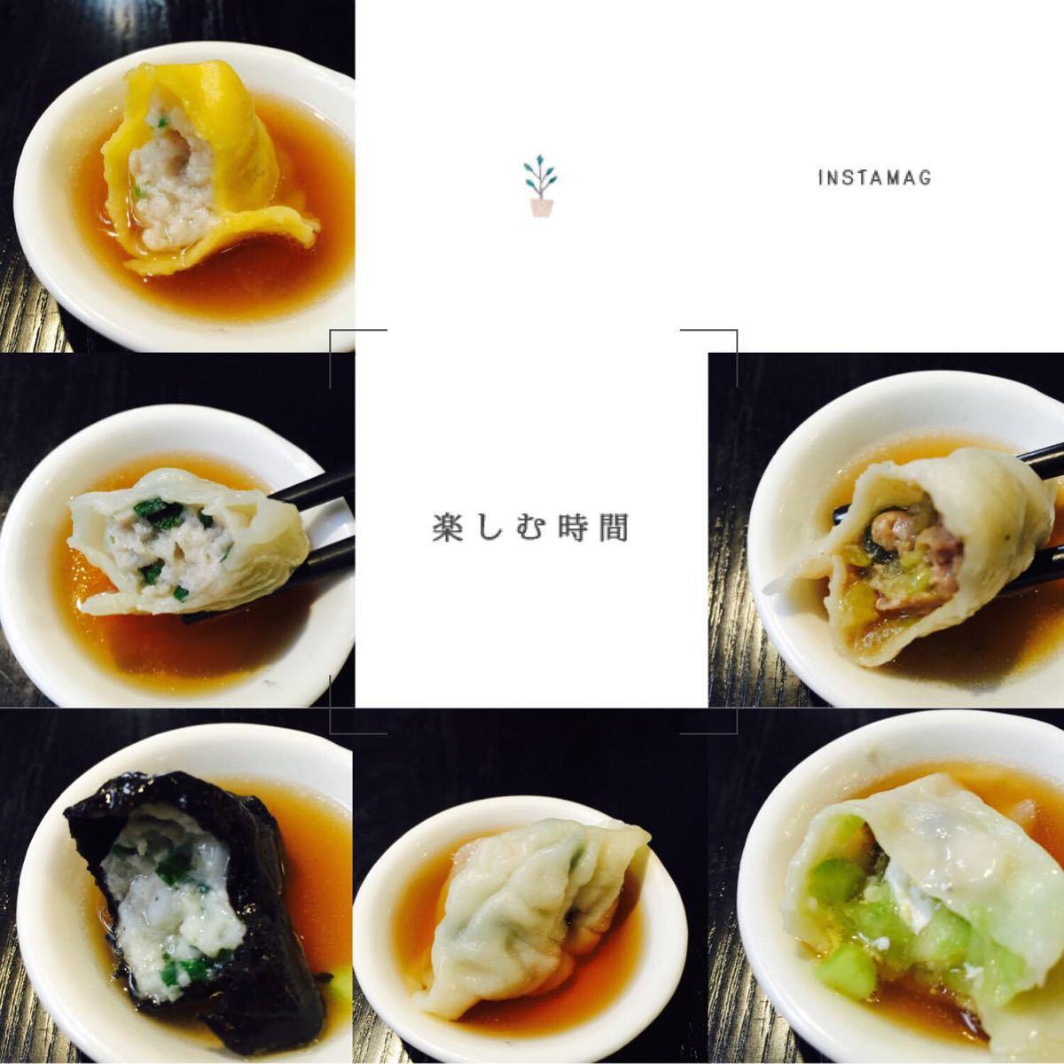 【携程攻略】青岛船歌鱼水饺(闽江路店)餐馆