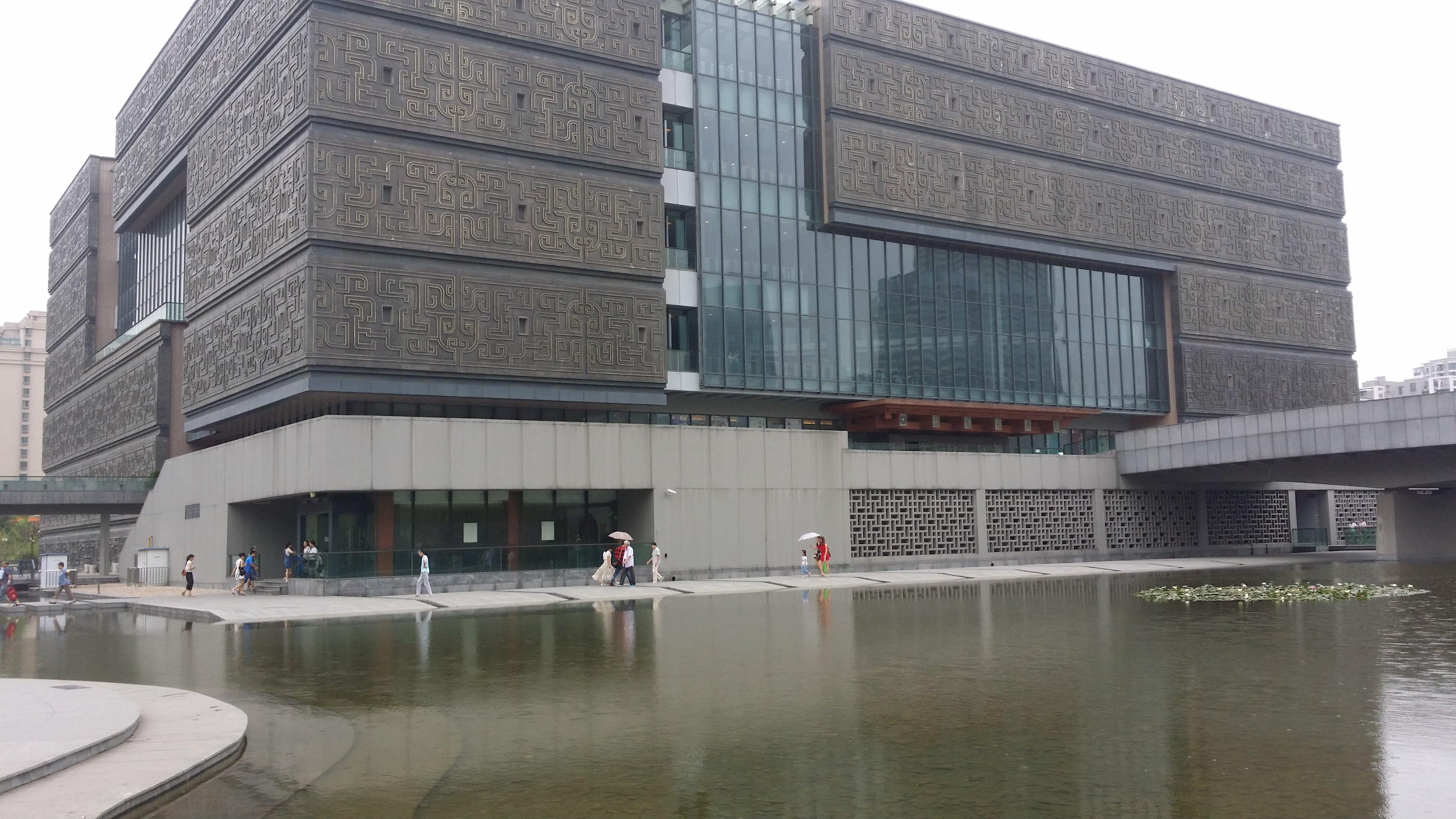安徽省博物馆新馆