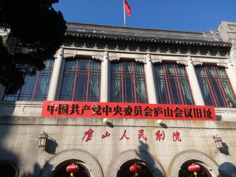 戚本禹回忆录:李锐的揭发交代与庐山会议的转向-激流网