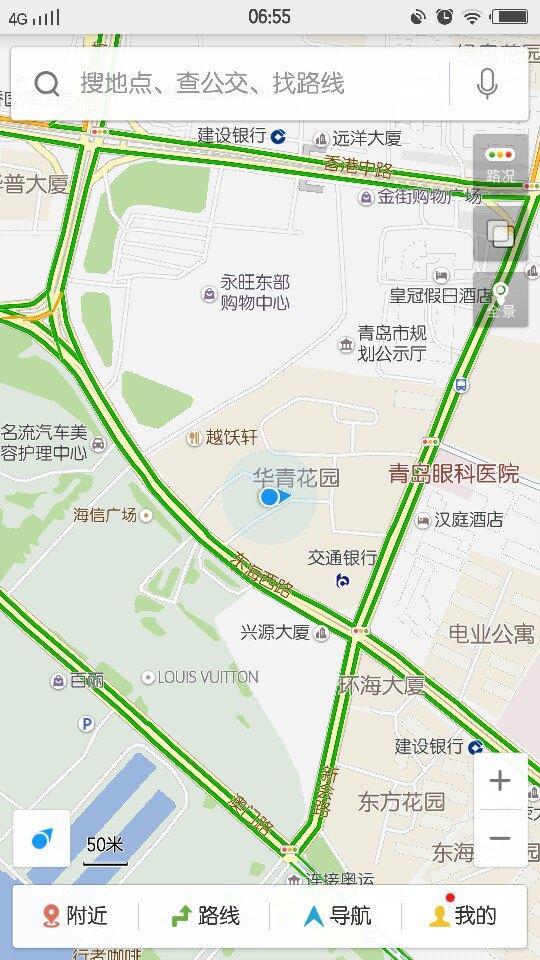 青岛流亭国际机场图片