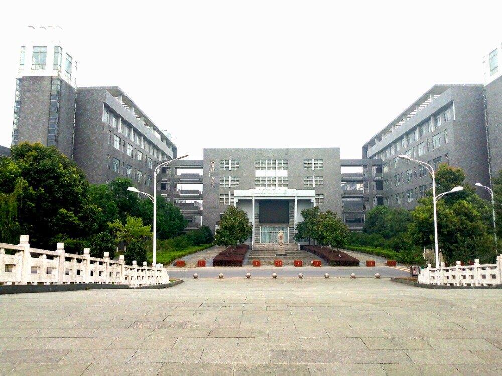 中国药科大学江宁校区