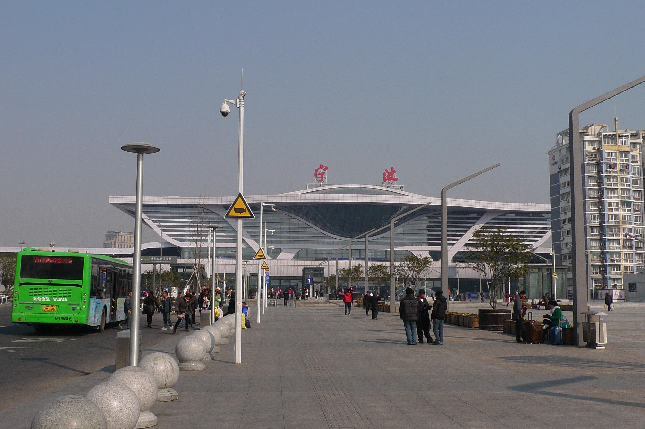 宁波火车站到普陀山如何走