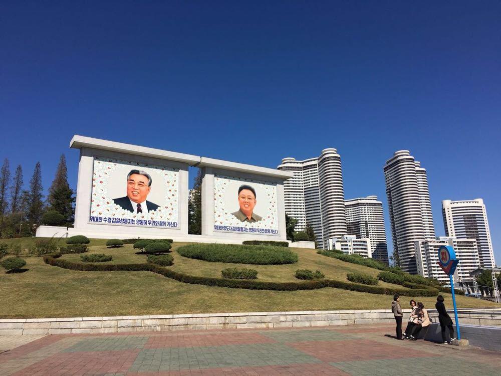 神秘朝鲜,首都平壤