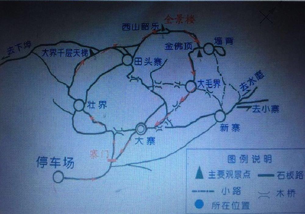 淮北旅游景点简介,旅游景点大全图片