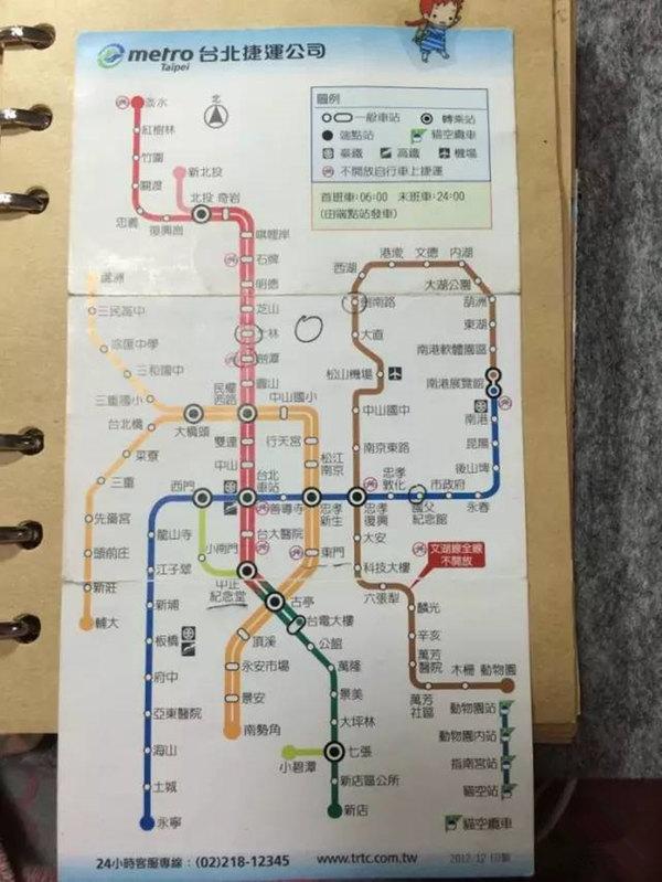 台湾环线 | 铁道环岛 干货攻略(含证件办理、交通路线、住宿安排等超全攻略) - 台湾游记攻略【携程攻略】