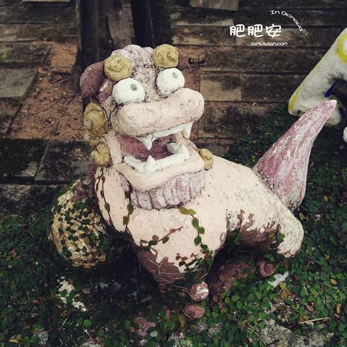 冲绳人也认为狮子有驱魔辟邪镇宅的作用.