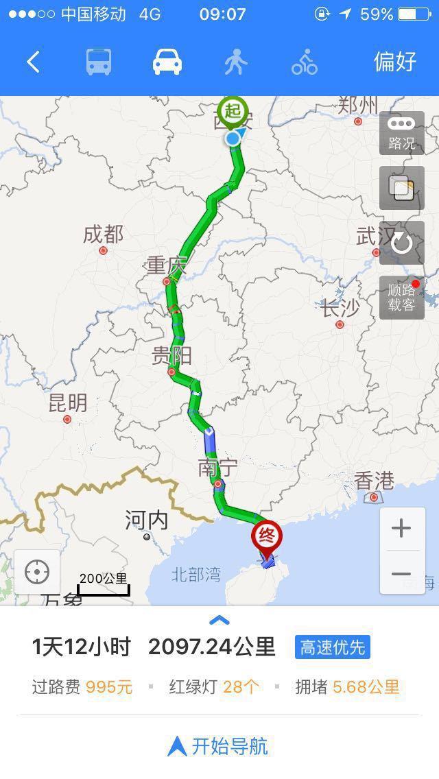 乾陵 西安到海口2100公里,开车可以,就是太辛苦了,建议乘坐飞机,现在