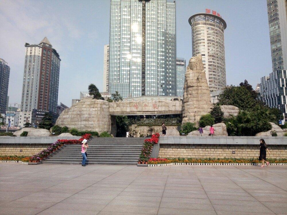 在重庆观音桥步行街怎么坐车到北倍的新华书店啊_微博生活网