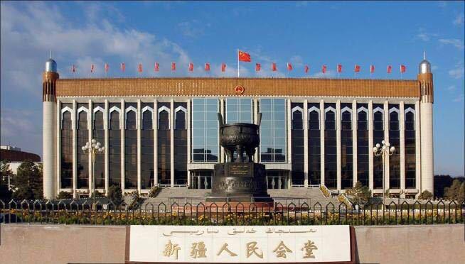 新疆人民会堂