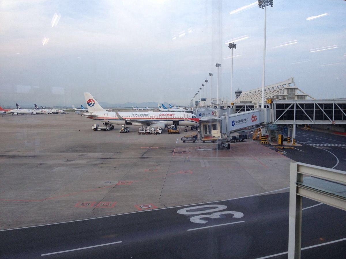 【携程攻略】福州长乐国际机场