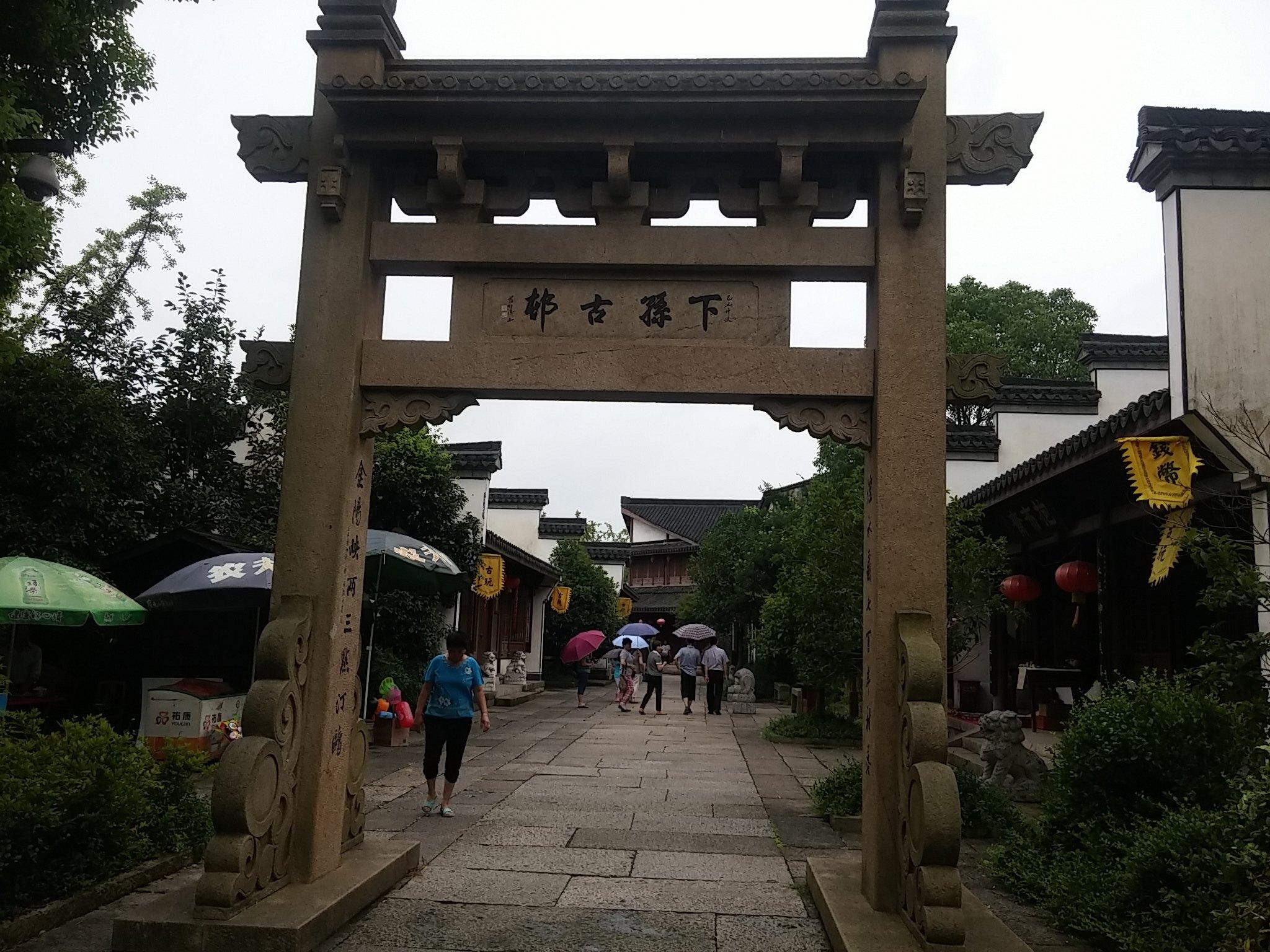 在湘湖风景区