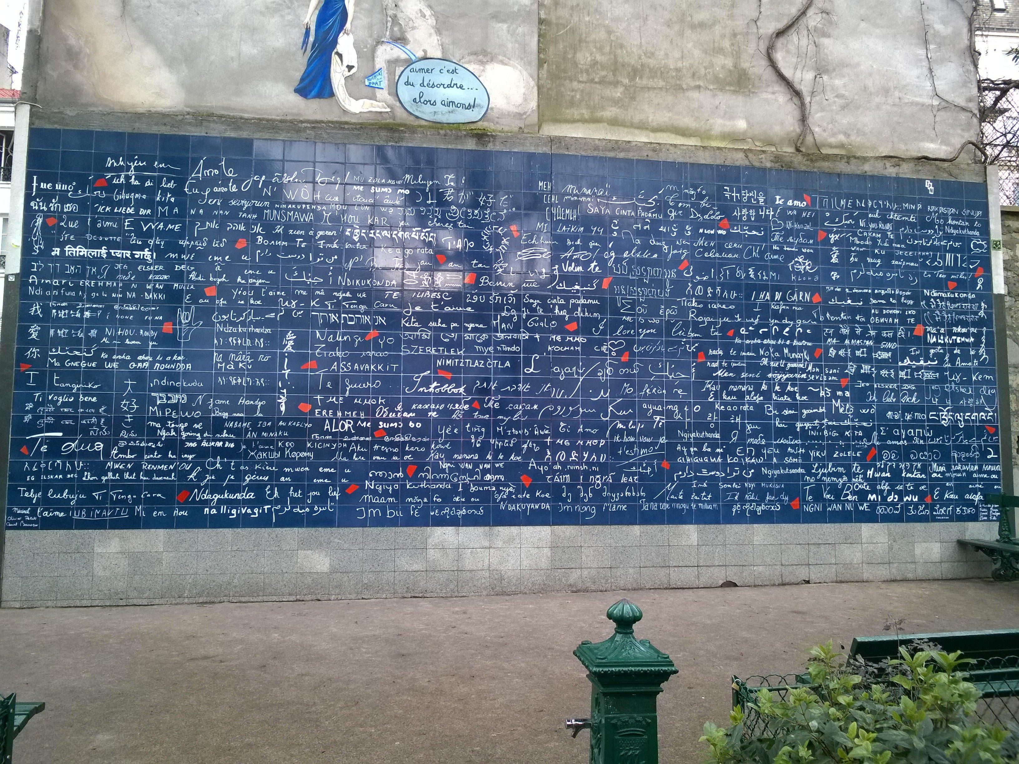【携程攻略】巴黎爱墙景点