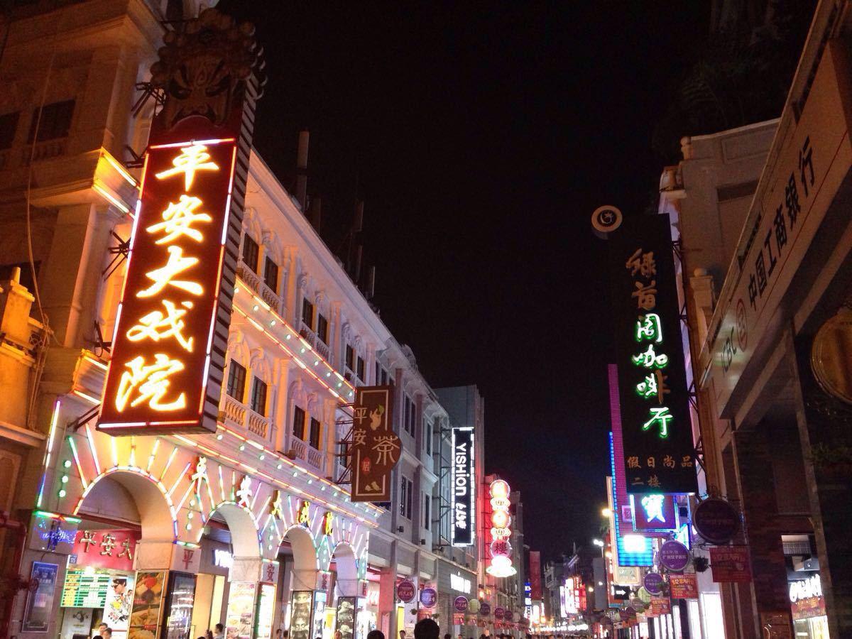 【携程攻略】广州上下九步行街购物