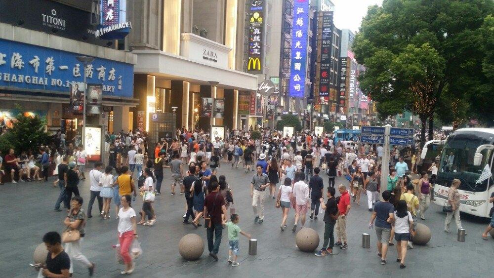 【携程攻略】上海南京路步行街好玩吗,上海南京路步行