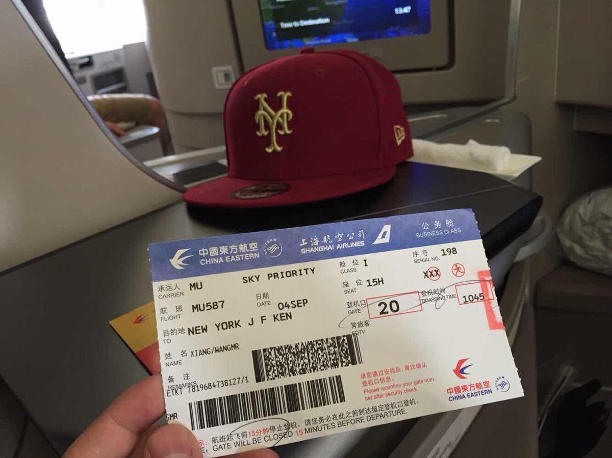 国际航班登机步骤 济南国际机场登机牌 国际登机牌怎么看