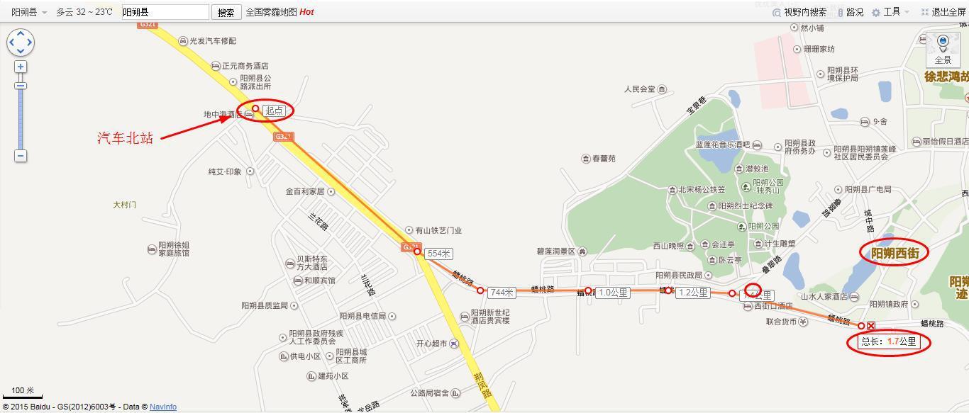 桂林客运站到阳朔的汽车是到阳朔哪里?离西街远嘛?