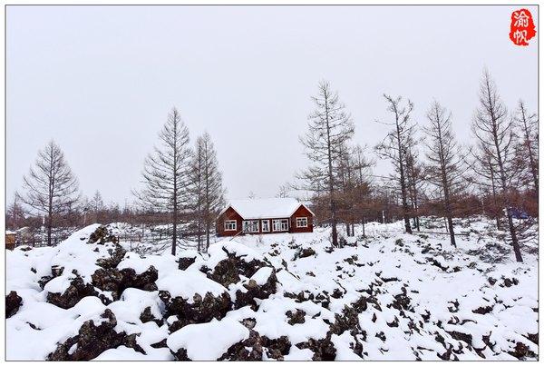 火山遗迹石塘林,冰屋奇趣昊达园 - 渝帆 - 渝帆空间