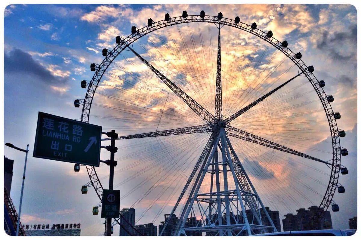 【携程攻略】上海锦江乐园适合朋友出游旅游吗