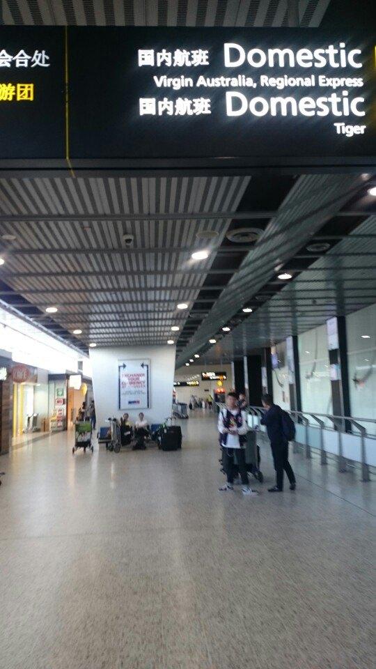 墨尔本国内机场到达后租车