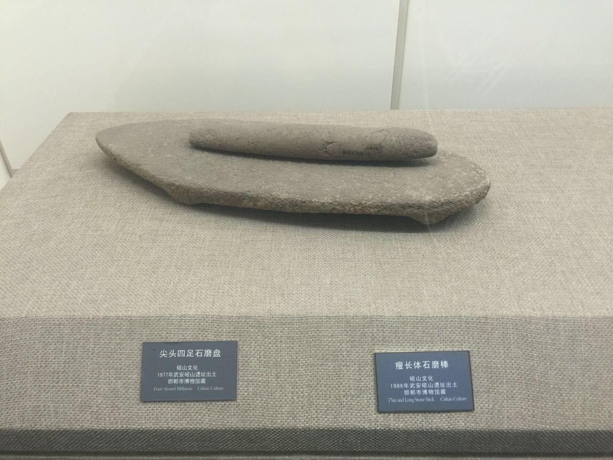 邯郸市博物馆