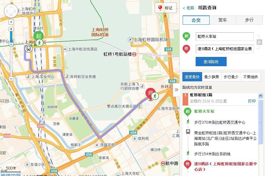 上海虹桥枢纽沪青平公路店#从虹桥火车站到酒店