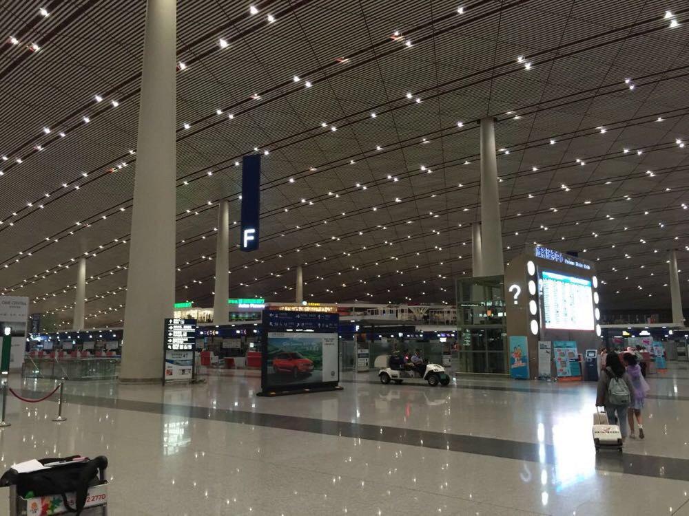 北京首都机场t3