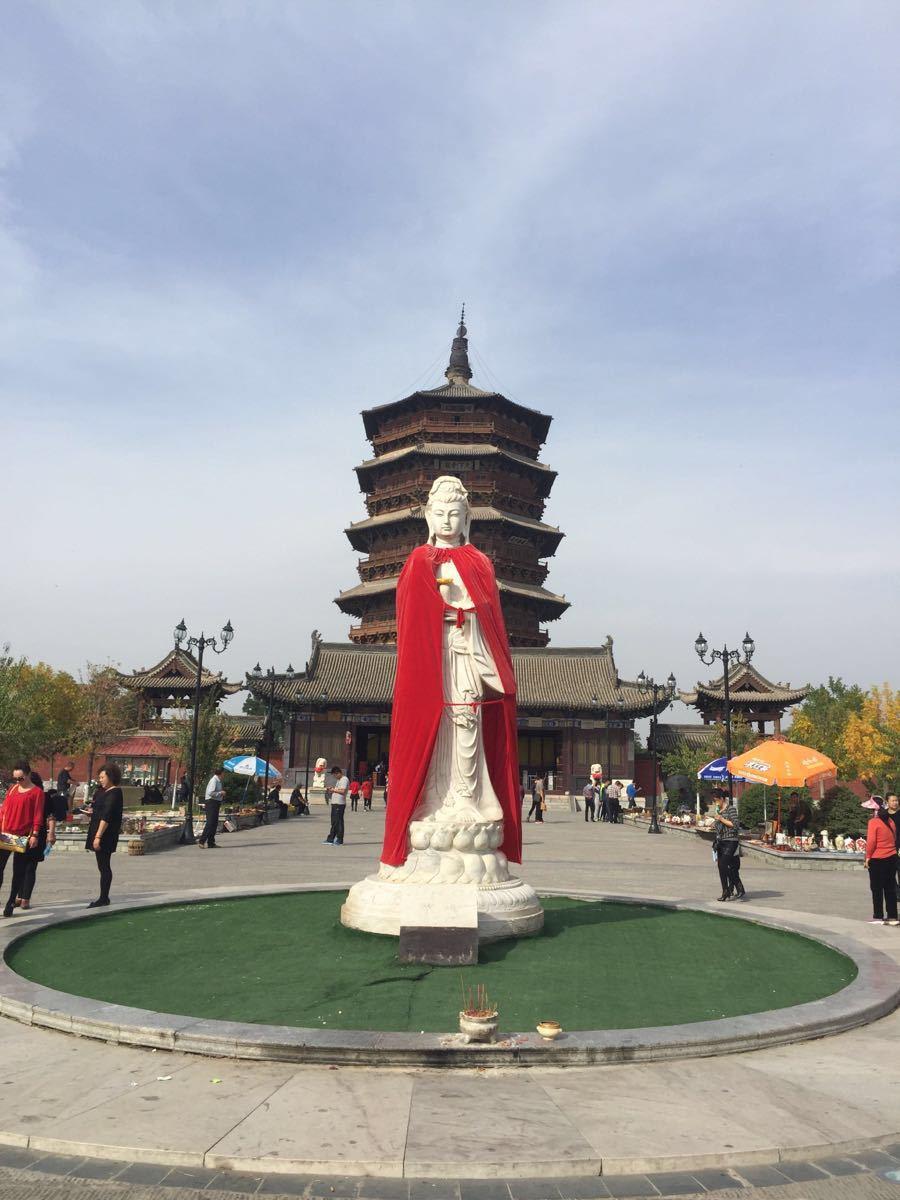【携程攻略】山西应县木塔景点,应县木塔位于山西省城