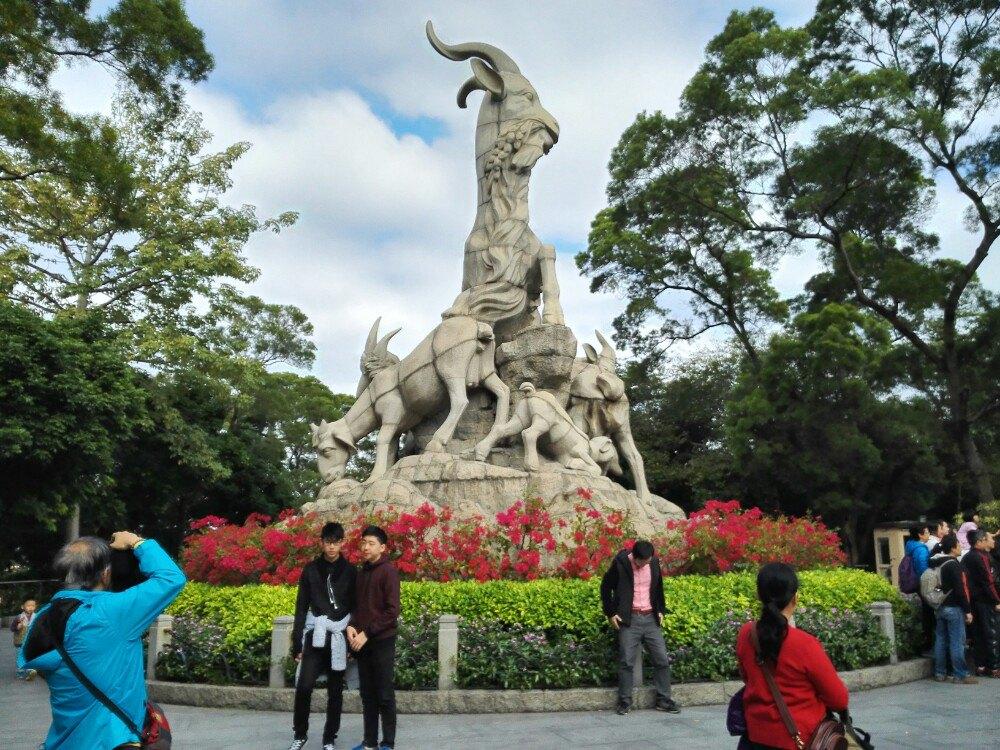 广州越秀公园好玩吗