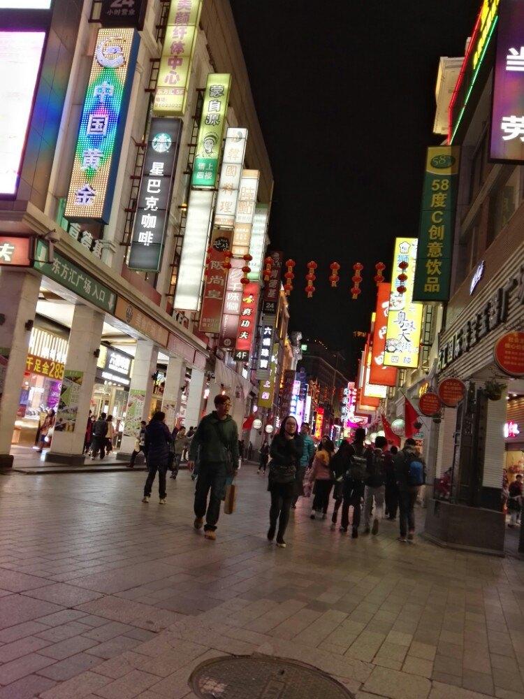 【携程攻略】广州上下九步行街怎么样/如何去