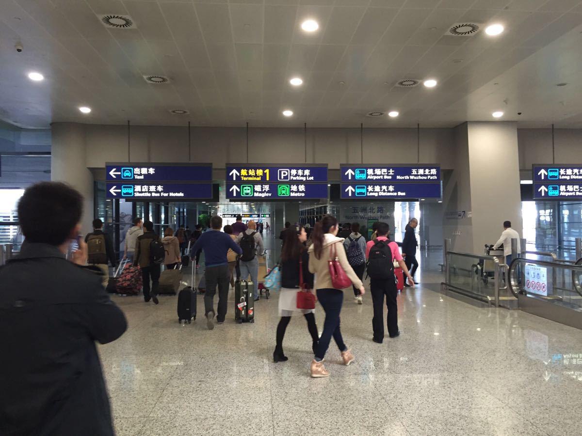 【携程攻略】上海浦东国际机场
