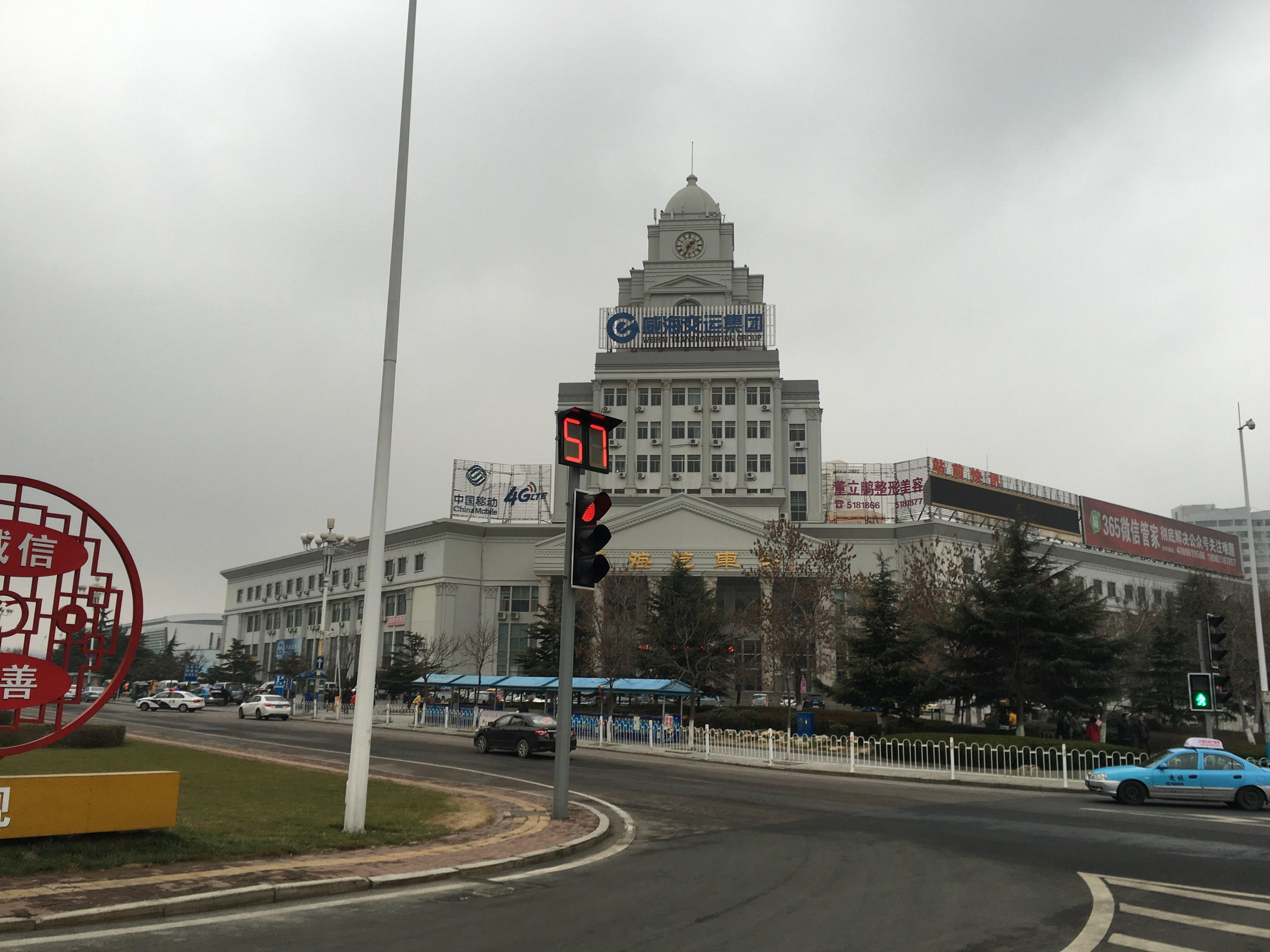 威海外贸服装批�_【携程攻略】威海韩国服装城购物,威海服装城位于老港