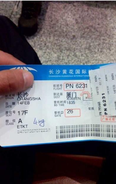 经常坐到厦门,因为长沙到厦门的机票便宜