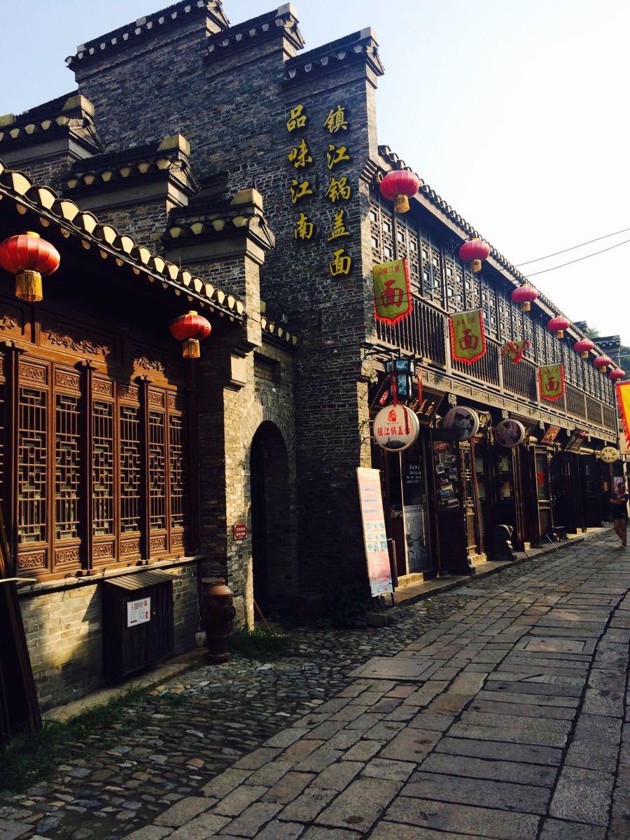 西津渡古街