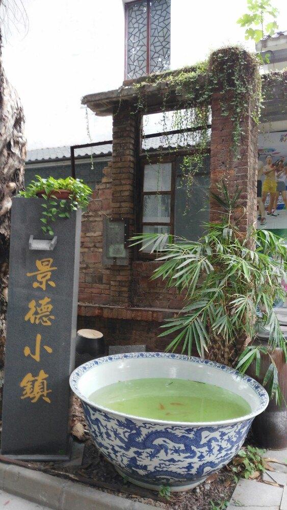 【携程攻略】广东羊城创意产业园景点图片