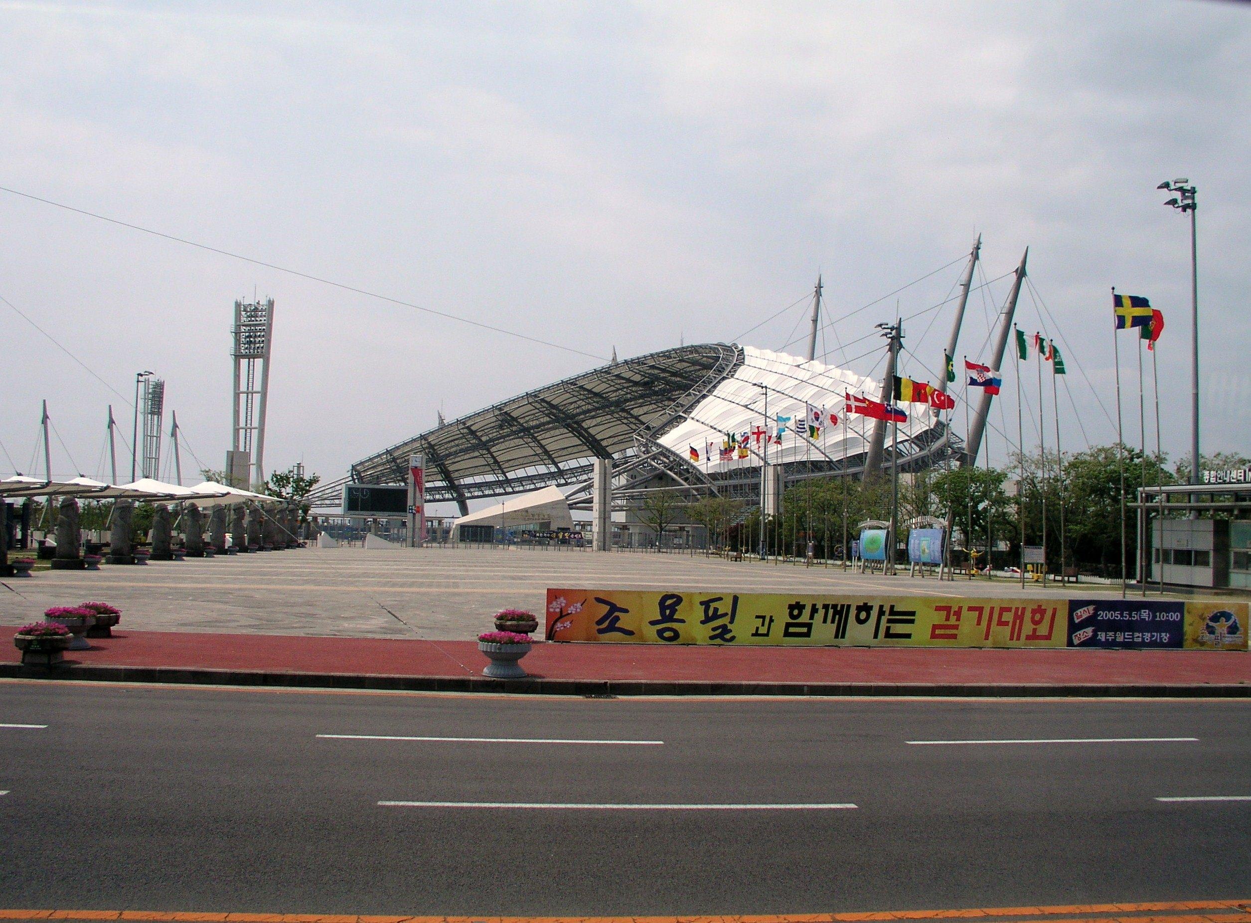 【攜程攻略】濟州道濟州世界杯足球場景點,就在西歸浦圖片