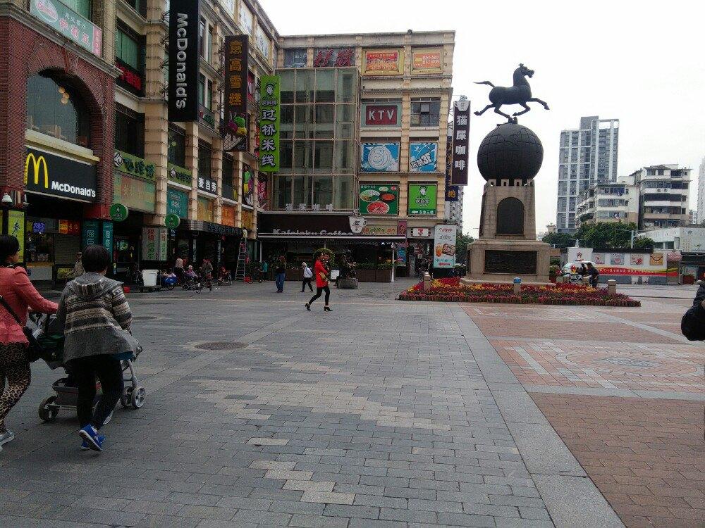 【携程攻略】广东广州上下九步行街好玩吗