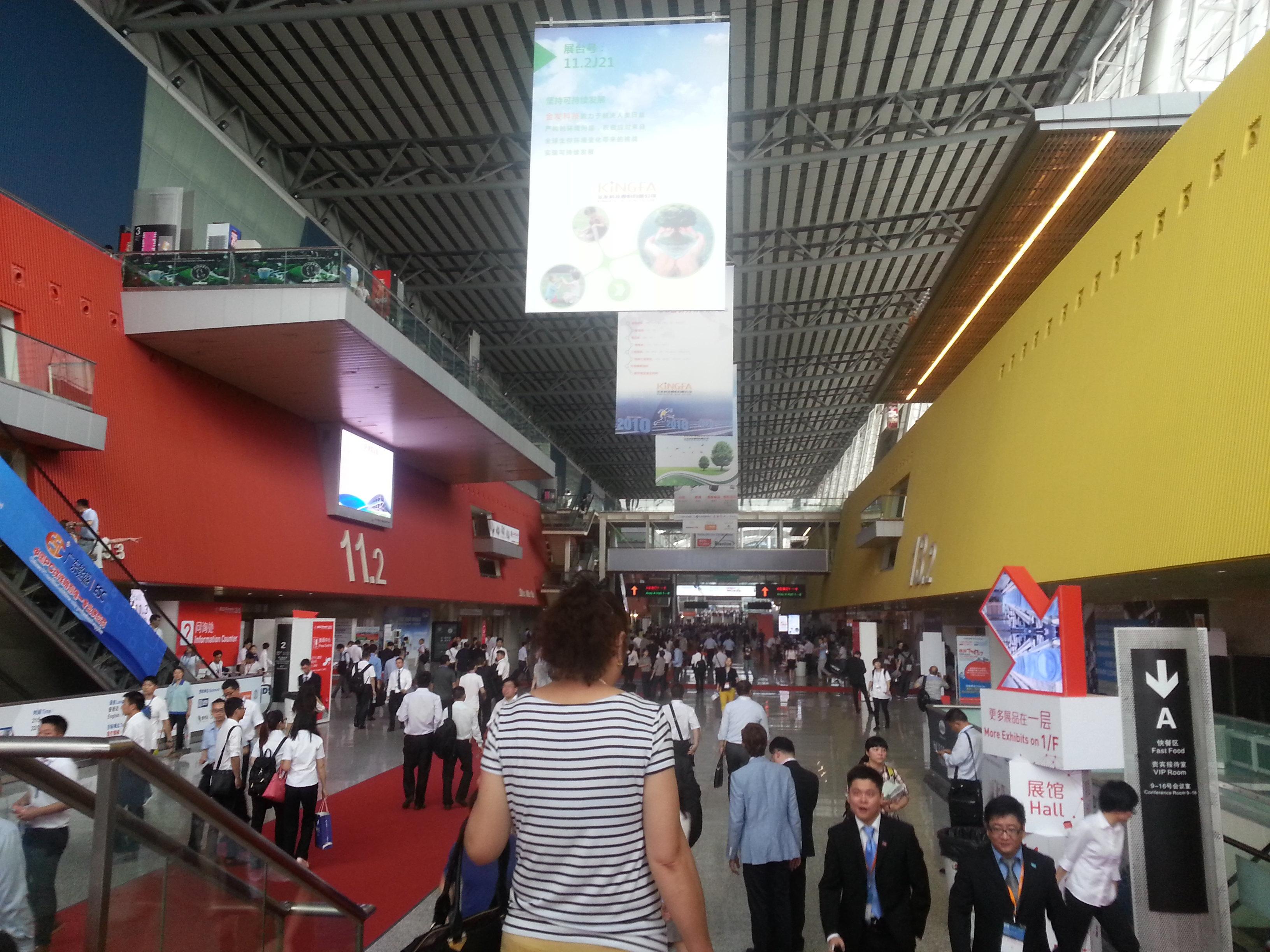 广州市国际会展中心