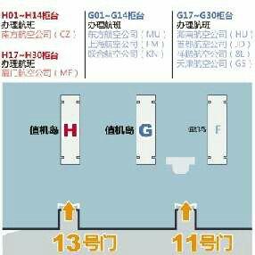 【携程攻略】杭州萧山国际机场怎么样/怎么去