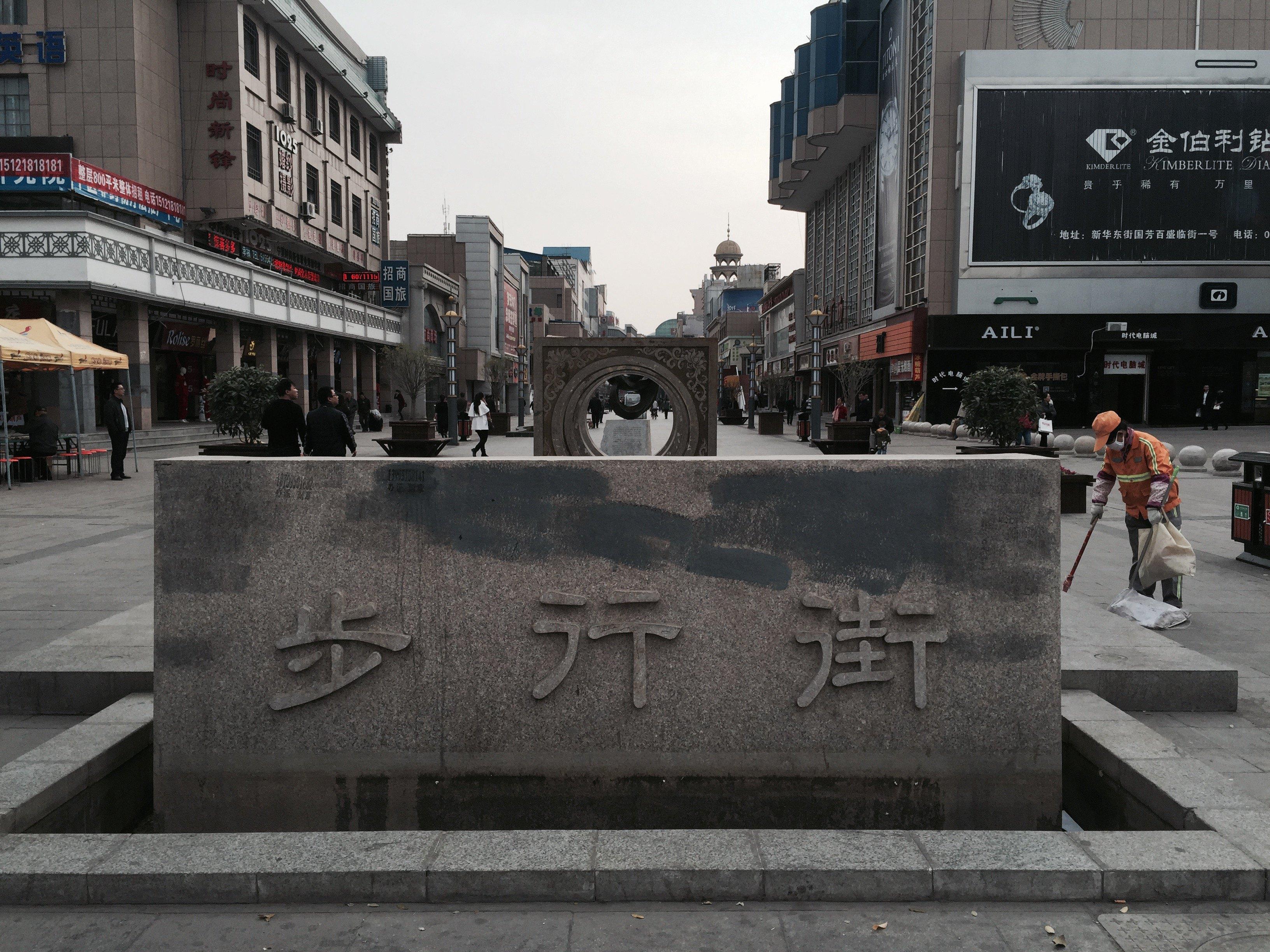 银川鼓楼步行街_从酒店出来往东第一条街就是步行街,步行街的尽头就是鼓楼.