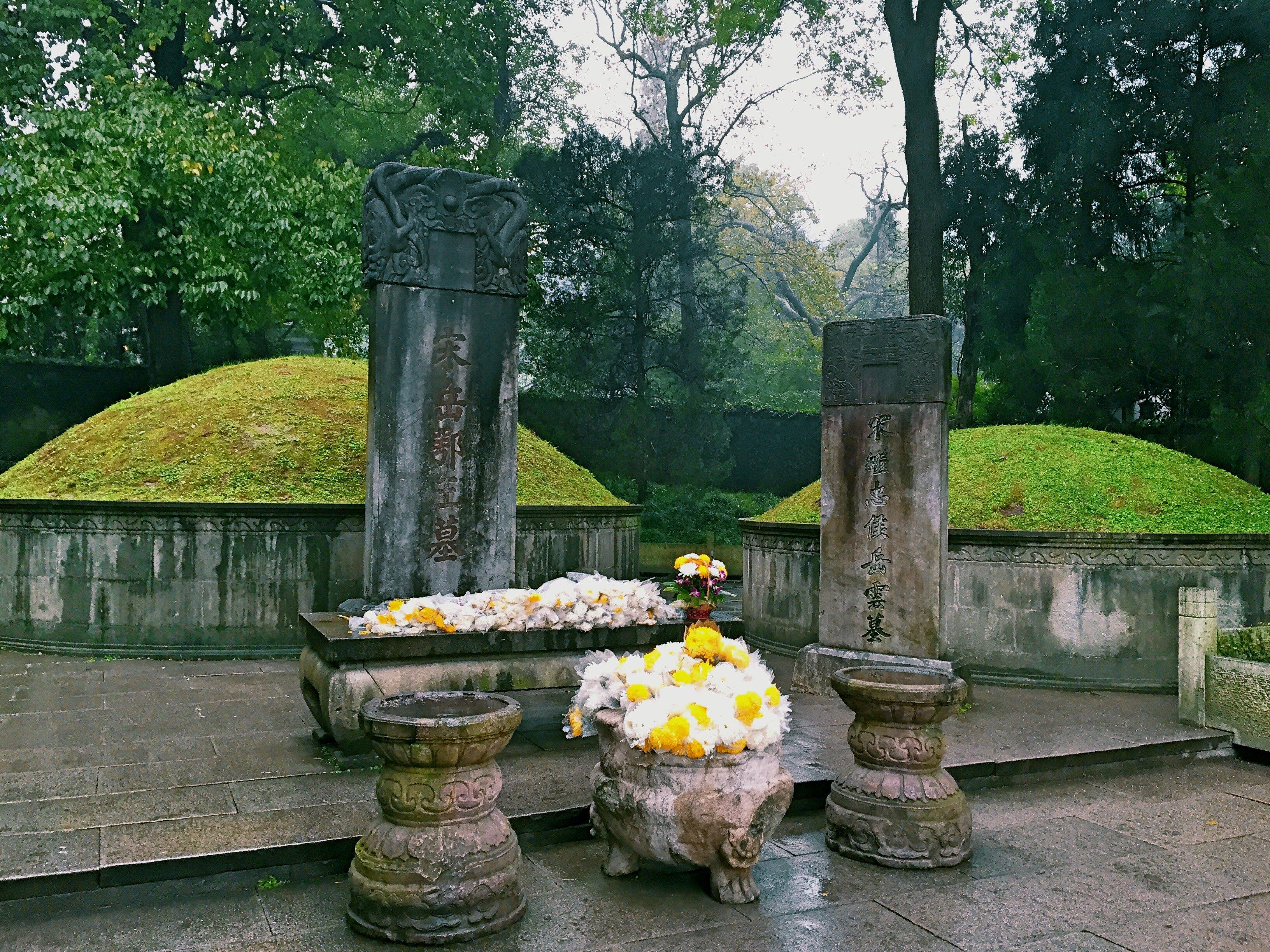 岳王庙景区图片